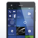 [windows phone10] vaio phone biz の設定